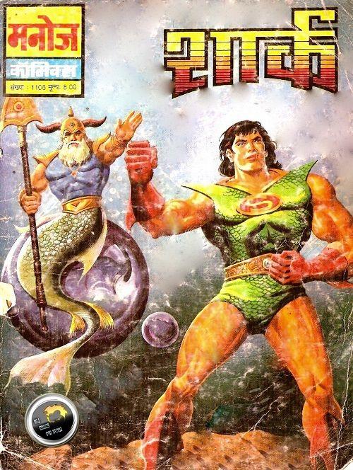 Character 'Shark' from Manoj Comics    | Indian Comics | Hindi