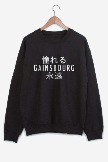 pas mal 8a3c8 04dc0 Gainsbourg Japonais | ropa | Pull oversize homme, Pull ...
