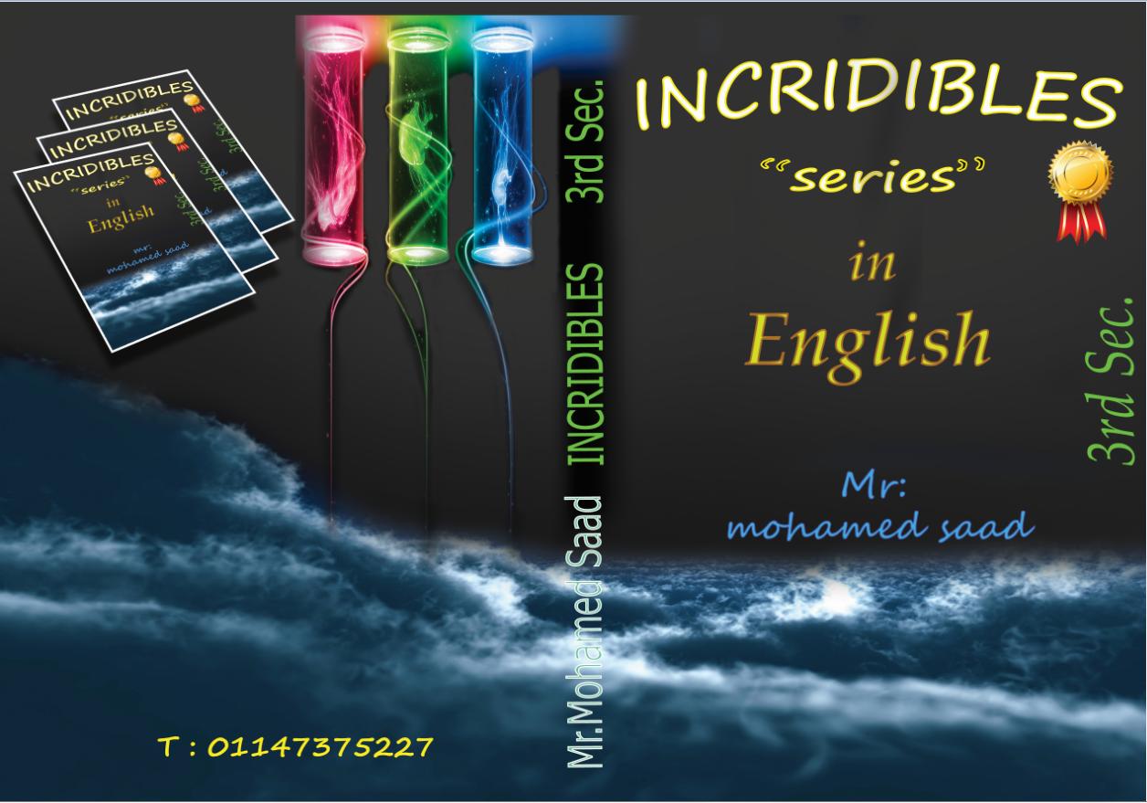 غلاف ملزمة اللغه الانجليزية Books Free Download Pdf Ordinal Numbers Pdf Download
