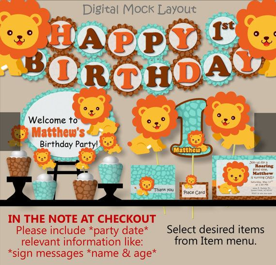 Lion Baby Shower Lion Birthday Party Package Invitation Banner