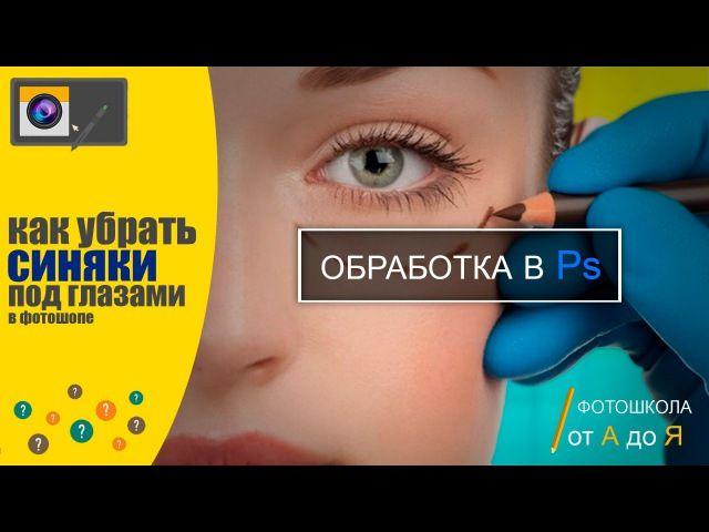Фотостудия и фотошкола Валерия Лашкевича