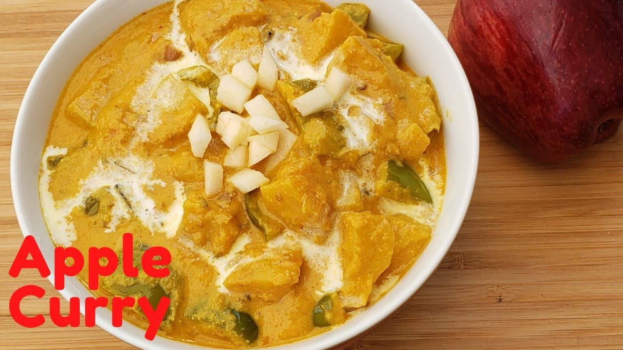 How to make apple curry सब क सबज indian recipe