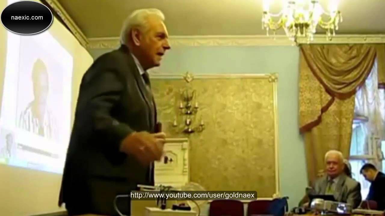 И.П. Неумывакин - Лекция в доме ученых (Полная)