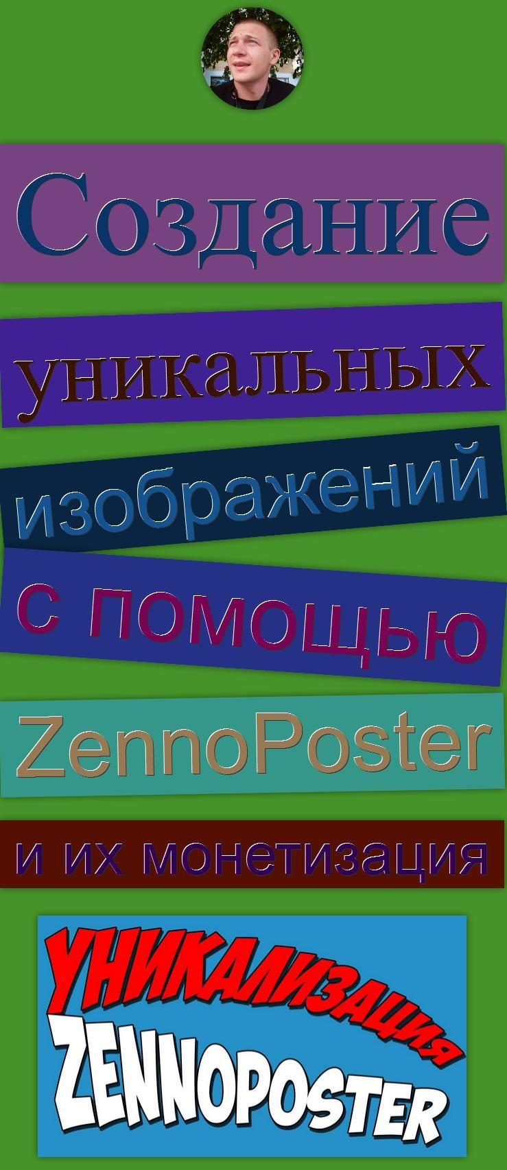 создание изображений онлайн