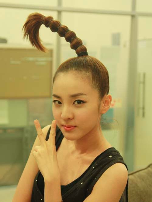 Sandara Park Palm Tree Hairstyle Ps People Will Give You Weird Looks If You Have This Hairstyle I M Talking From Exper Funky Hairstyles Hair Styles 2ne1