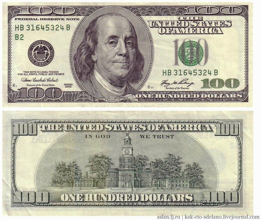 Home Of Weird Pictures Strange Facts Bizarre News And Odd Stuff 100 Dollar Bill Money Printables Fake Money Printable