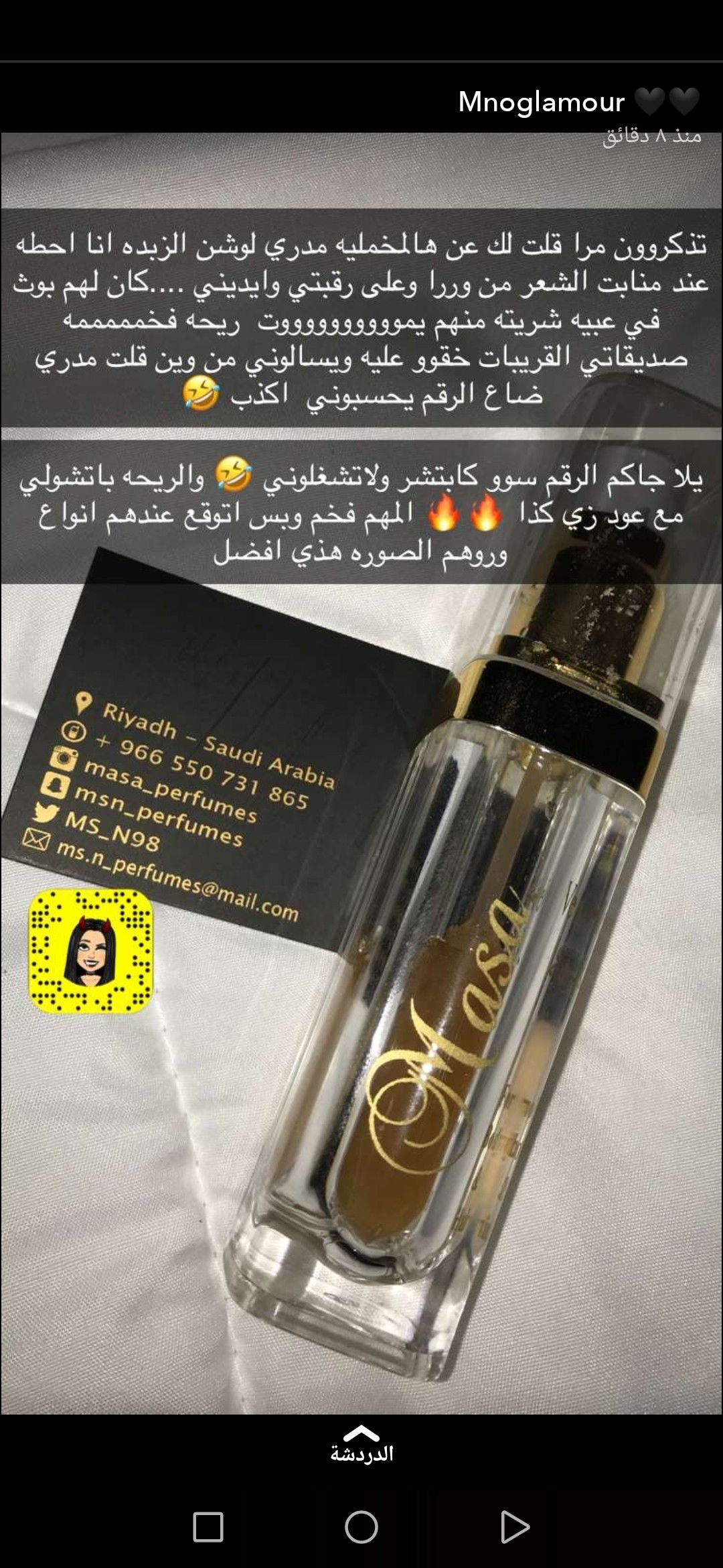 Pin By Reuofmohd On Perfume Fragrances Perfume Bottle Water Bottle
