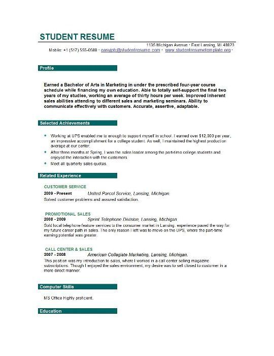 best solutions sample resume objectives for college