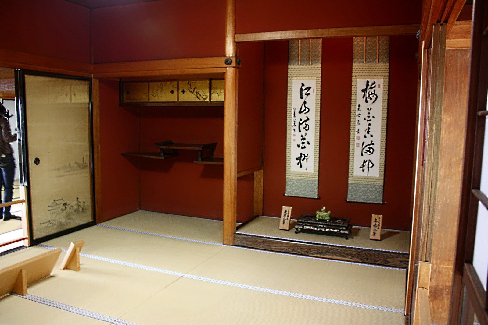 Tokonoma = alcove is a space in a Japanese-style room that is a step ...