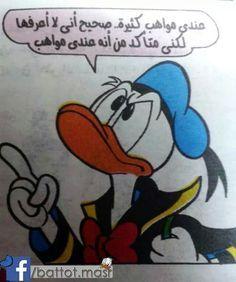 Arabic Funny Vinyl Figures Cartoon Wallpaper