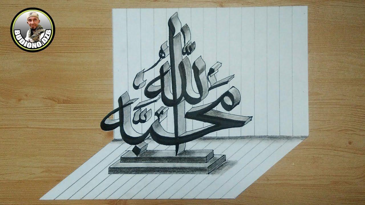 Amazing Skills Kaligrafi 3d Seperti Berdiri Di 2020 Cara Menggambar Seni Kaligrafi Seni