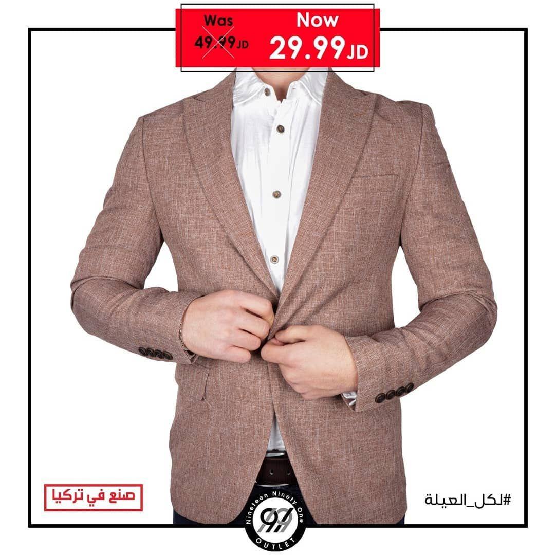 تشكيلة من البليزرات الرجالي التركي للعديد من المناسبات ولمختلف Fashion Mens Fashion Blazer