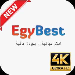 تحميل تطبيق Egybest 3 6 0 Apk نسخة 2020 Gaming Logos Android Games Nintendo Wii Logo