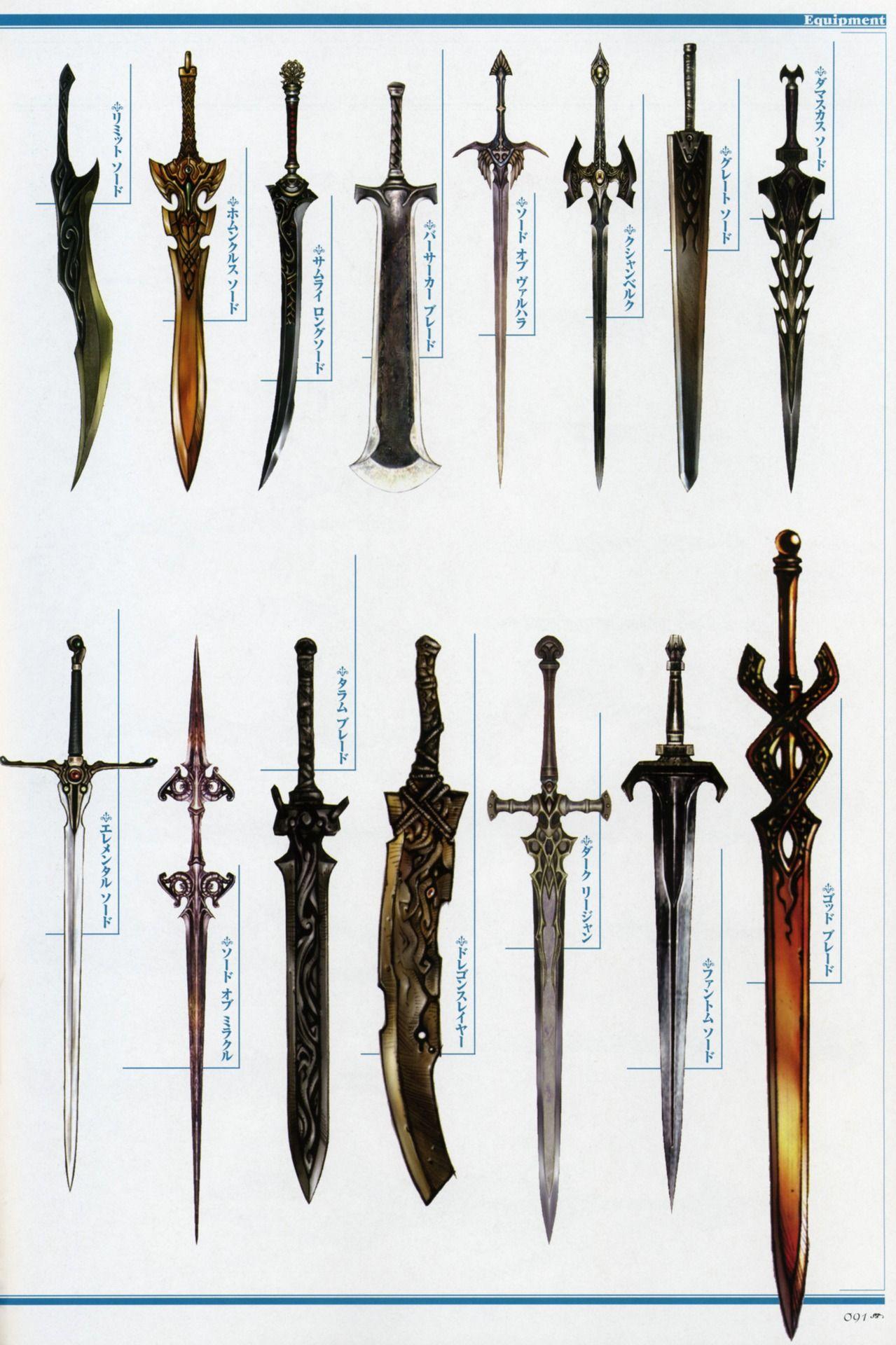 Weapon Concepts — Lineage 2 Concept Art   Yep   Pinterest ...