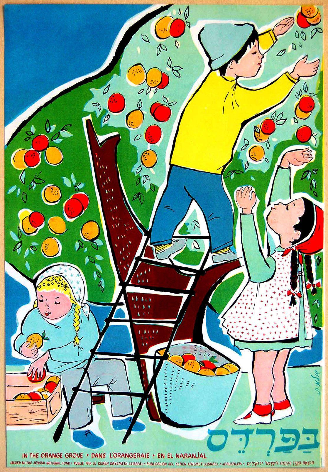 1962 Israel Jewish Poster Jaffa Orange Grove