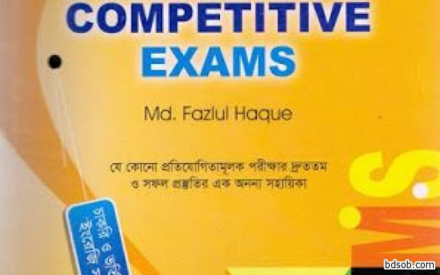 English for CompEnglish for Competitive Exams PDF