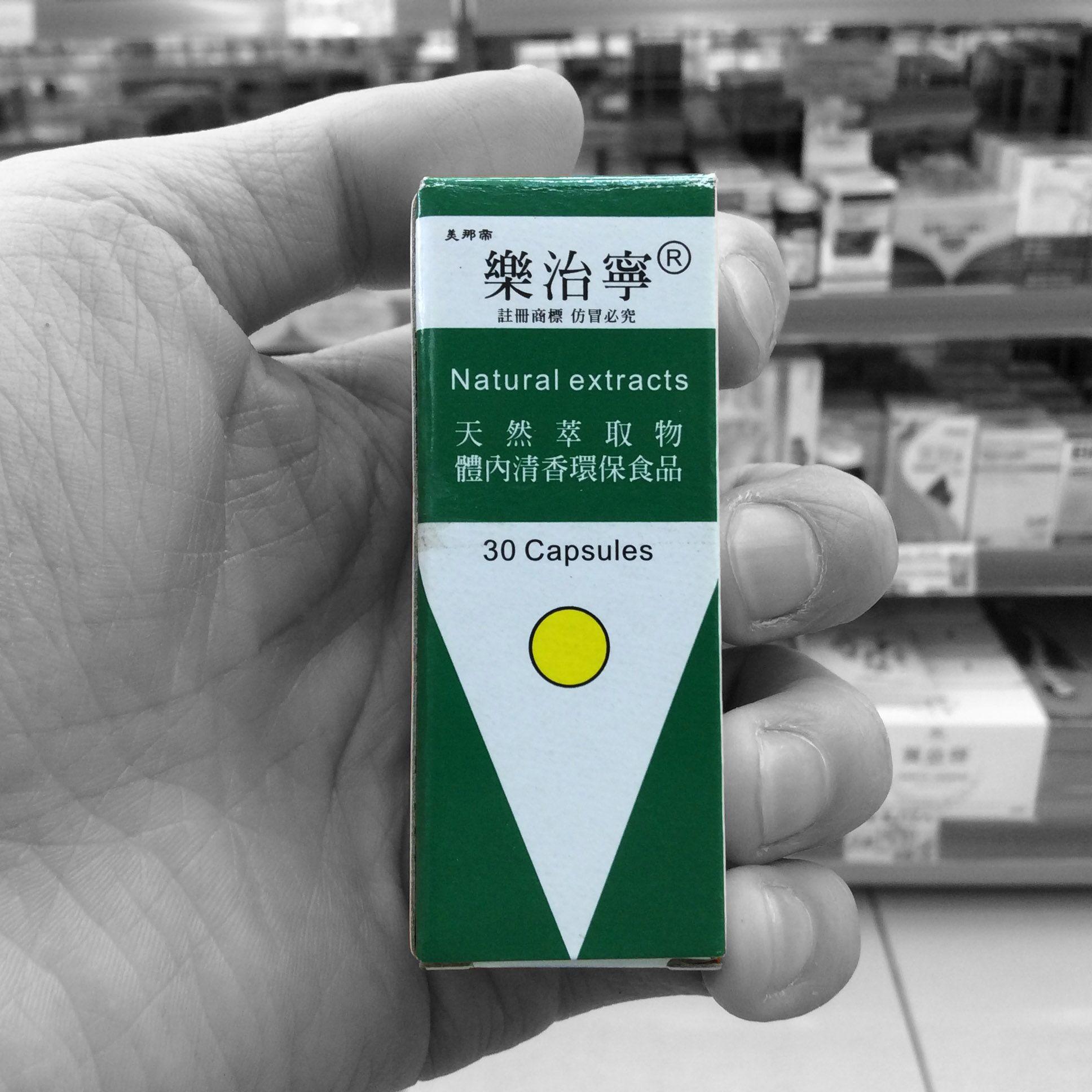 樂治寧® NEO-ROWATINEX®(DE)