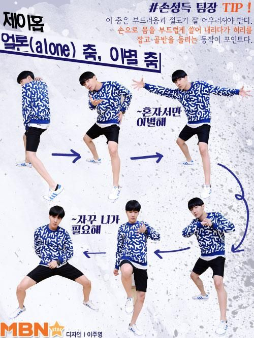 BTS I Need U Dance Tutorial by Jimin, Jungkook and Jhope.
