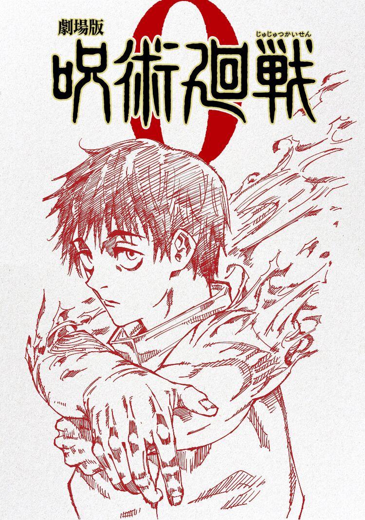 Jujutsu Kaisen 0 Manga Story To Be Adapted As Film In Winter 2021 In 2021 Anime Jujutsu Manga Story