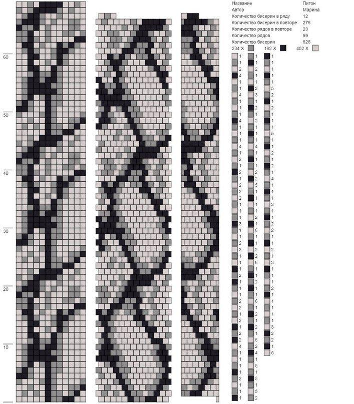 Жгуты из бисера схемы\'s photos | Bead Crochet | Pinterest ...