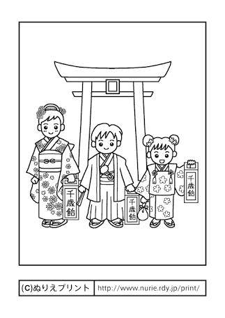 塗り絵 11月 花の画像検索結果 ぬりえ Japanese New Yearjapan