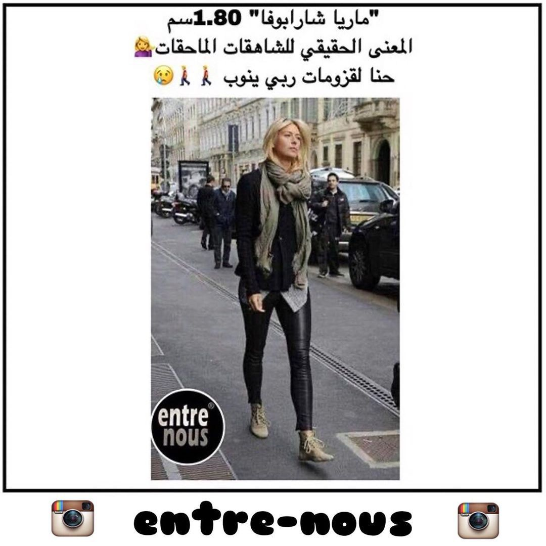 Algerie Funny Quotes 80 S