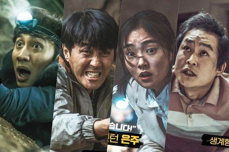 """""""Sinkhole"""" Becomes The Fastest Korean Film Of 2021 To Surpass 1 Million Moviegoers"""