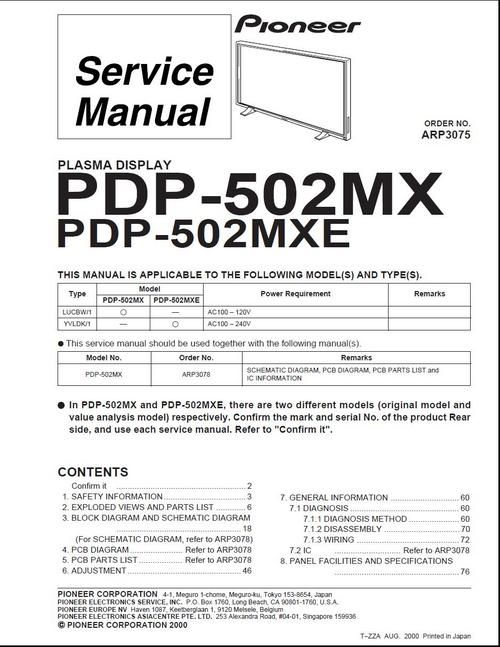 pioneer pdp 502 mx arp 3075 kuro plasma tv service manual