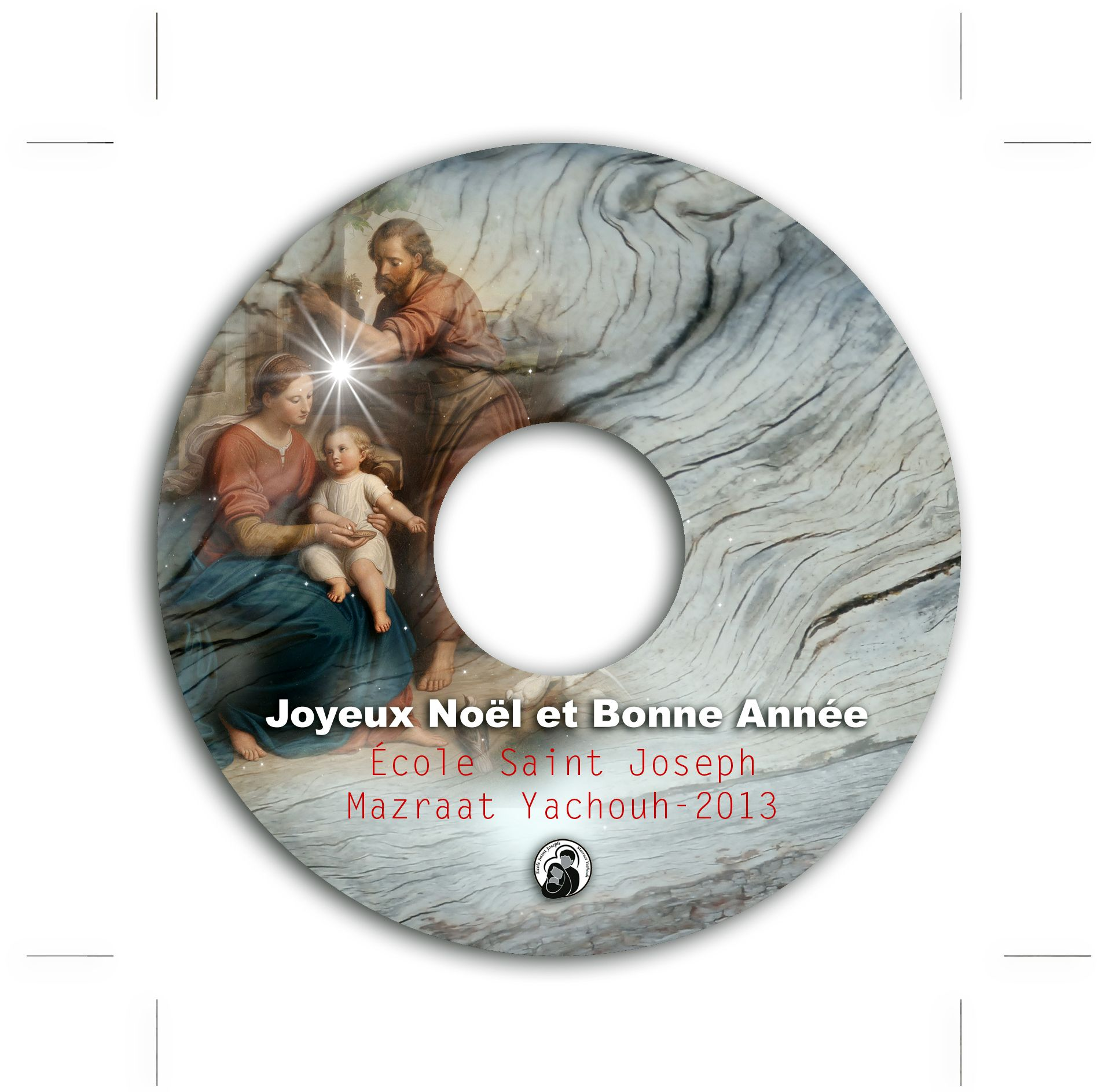 christmas cd label design for st joseph school lebanon by nijad