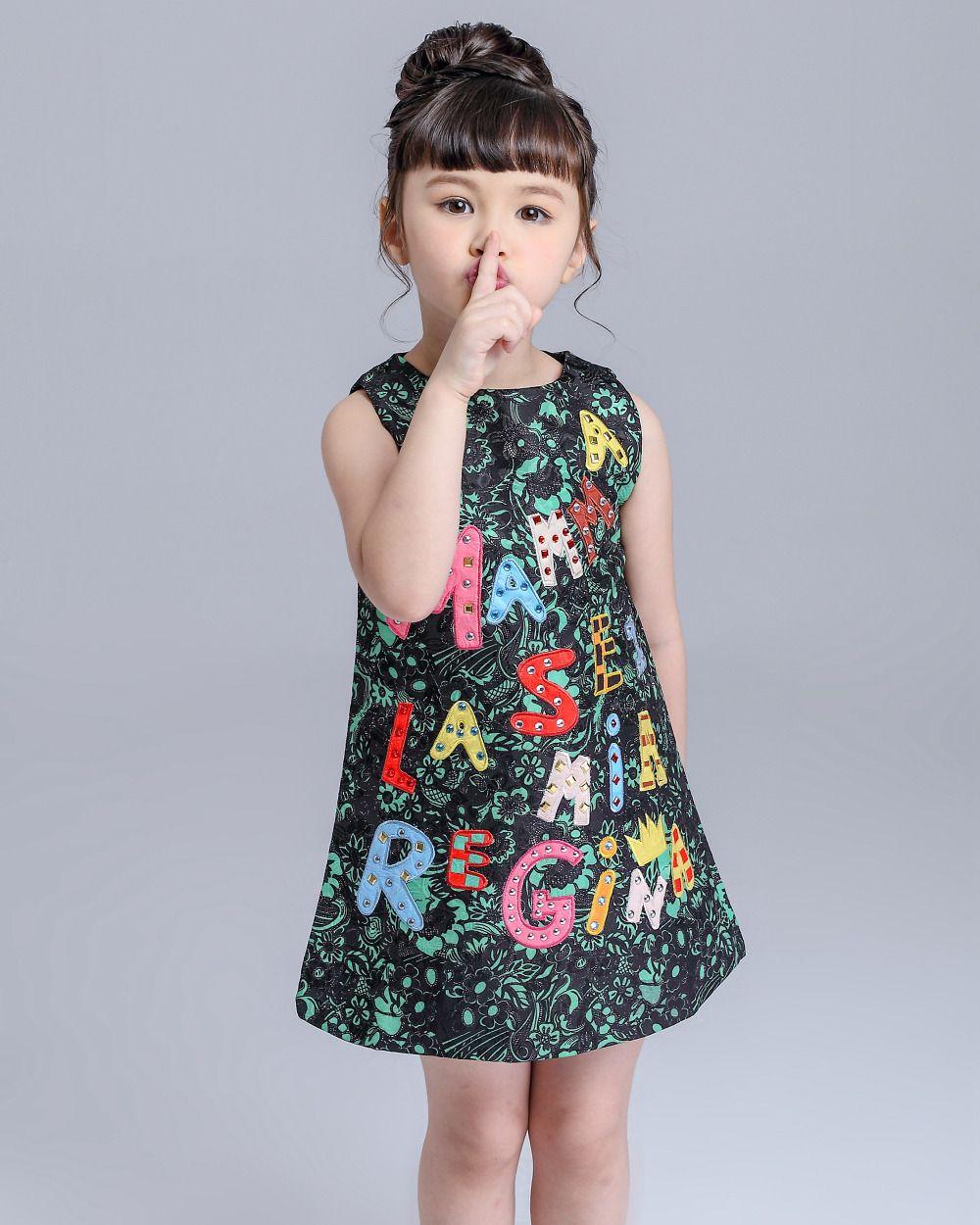 Designer Dress Brands