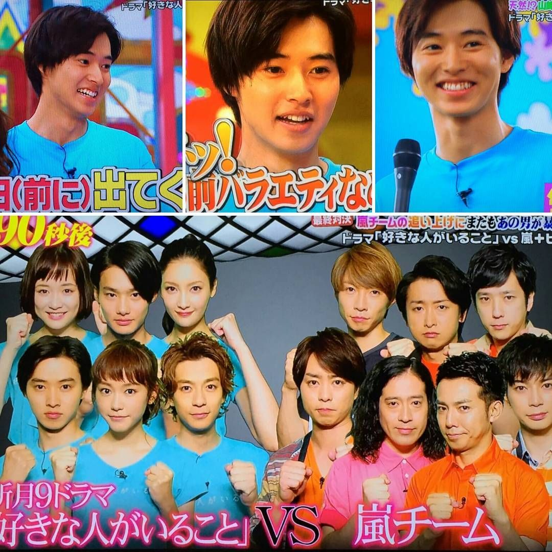 J Drama Minimalist kento's 7th vs arashi, 07/07/16] https://www.youtube/watch?v