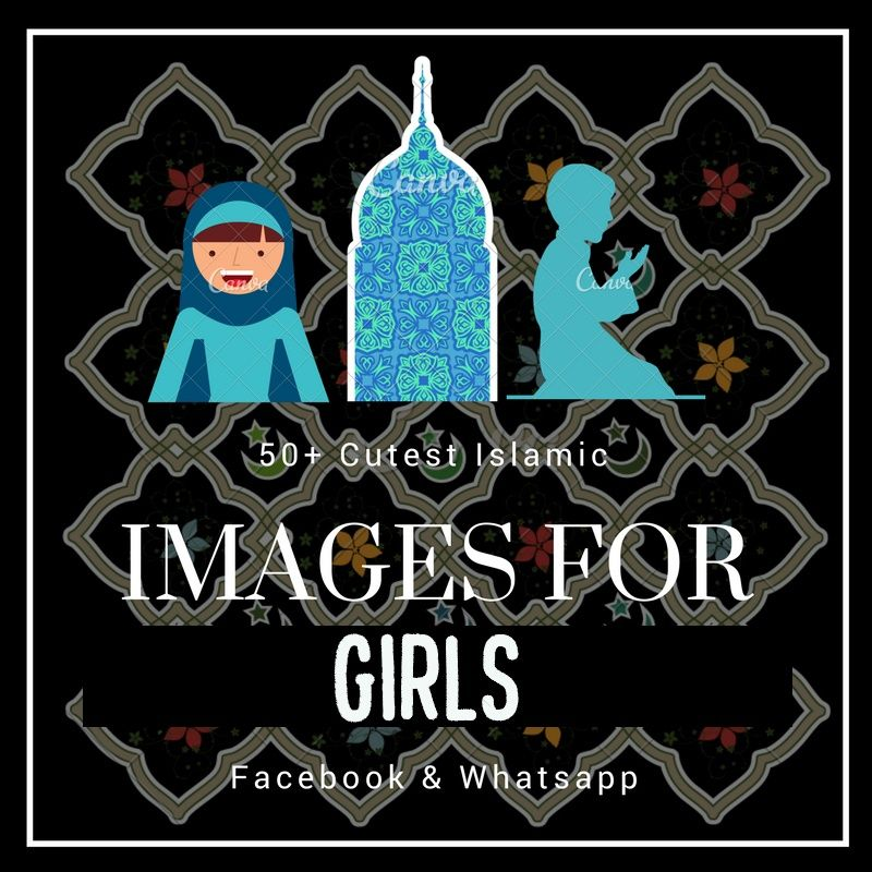 50 Islamic DP Images For Muslim Girls Facebook Whatsapp Display