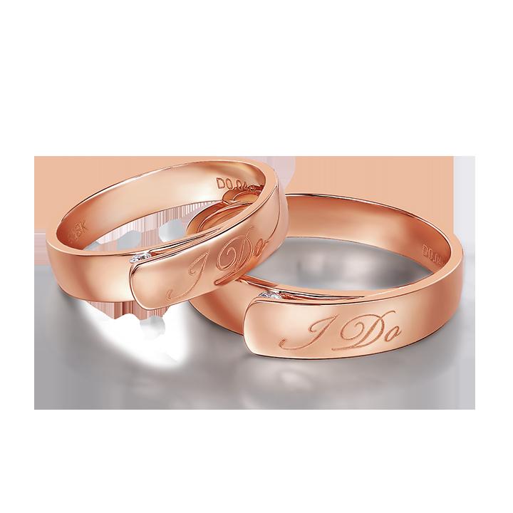 I Do 情书系列18k金钻石对戒定制 结婚钻戒 情侣戒指 男女对戒 钻石对戒主