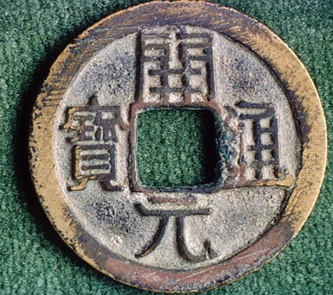 In ancient China, the Song dynasty developed the first ever paper ...