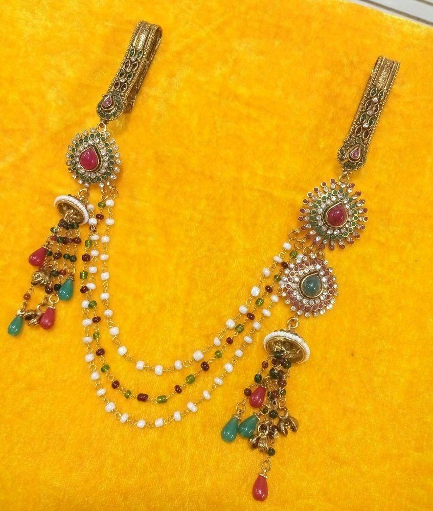 e833596e3 Buy Maroon Green Double Juda Bridal Saree Pin Brooch Key Chain Challa  #vgjewel