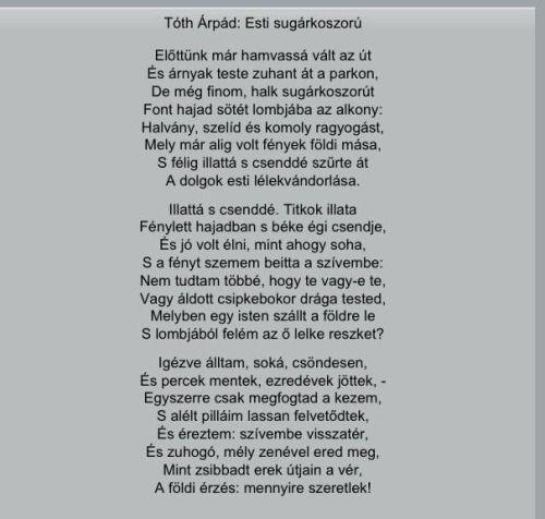 esti szerelmes versek idézetek Tóth Árpád   Esti sugárkoszorú | Versek, Idézet, Költészet