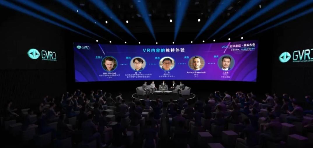 The 5th Global Virtual Reality Conference Virtual Reality Virtual Digital