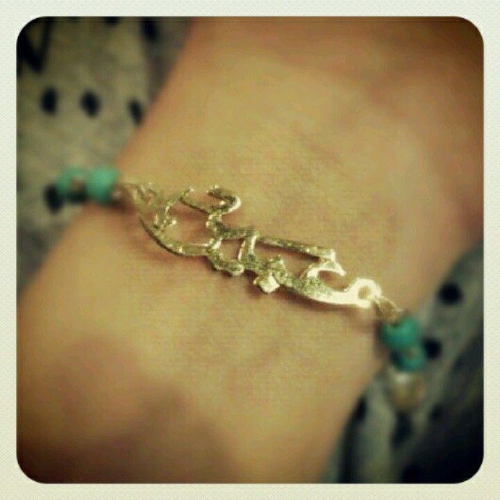 Abeer Arabic Names Infinity Bracelet Jewelry Bracelets