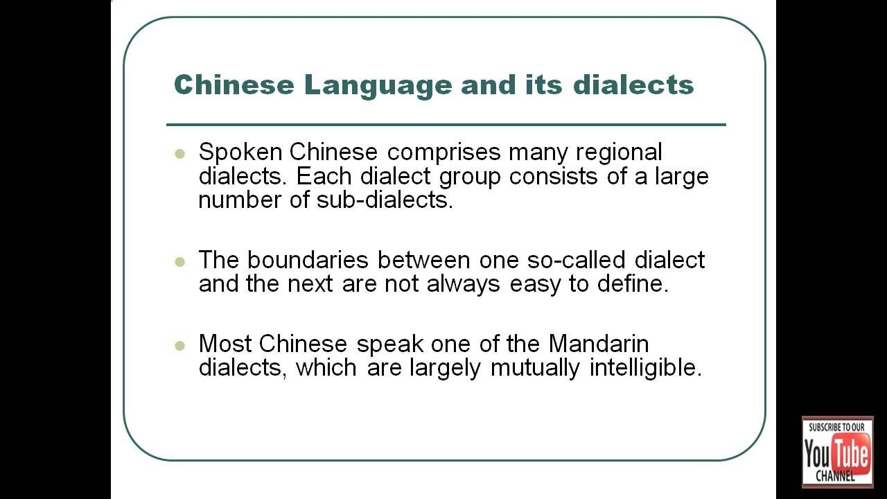 Introduction to Chinese Language - A Quick Look. #Chinese #China #learnChinese #foreignlanguages #MandarinChinese #ChineseCharacters