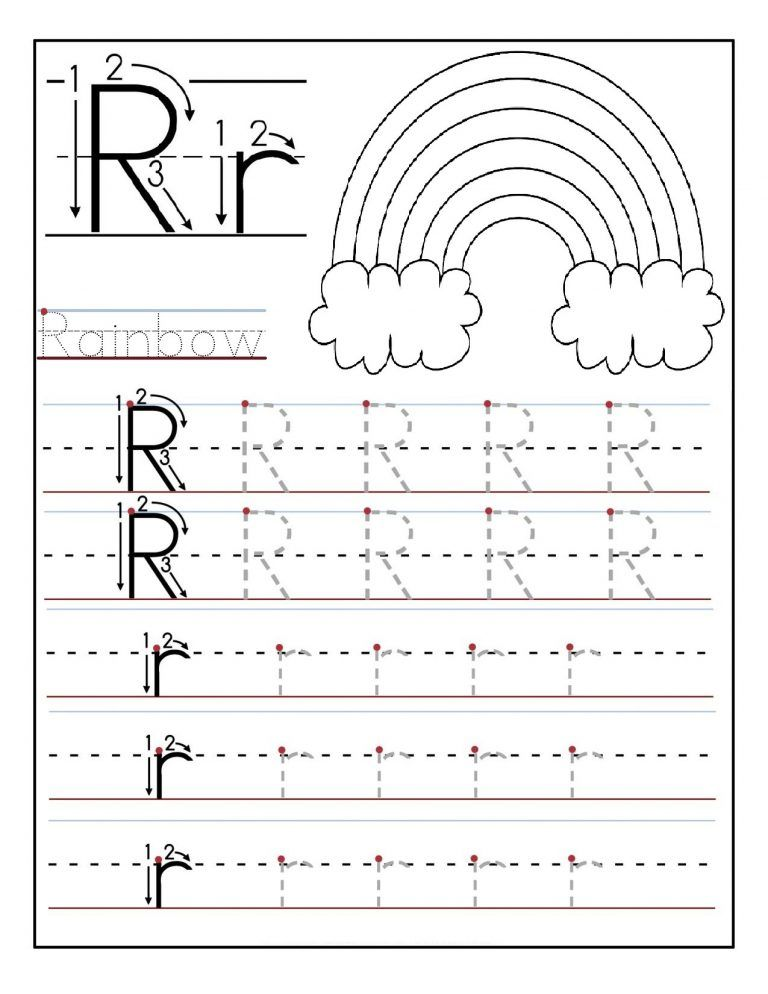 Letter R Worksheets For Kindergarten - Preschool And Kindergarten Tracing  Worksheets Preschool, Kindergarten Worksheets Printable, Preschool Letters