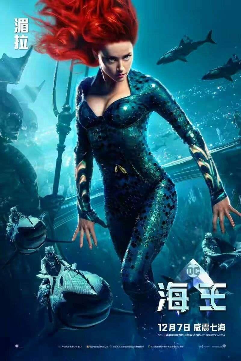 Pin By S A N D E R On Kimmys Likes Aquaman Film New Aquaman Aquaman