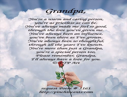 Grandpa And Me Poem | Grandpa Poems # 1161 | Paw paw | Pinterest ...