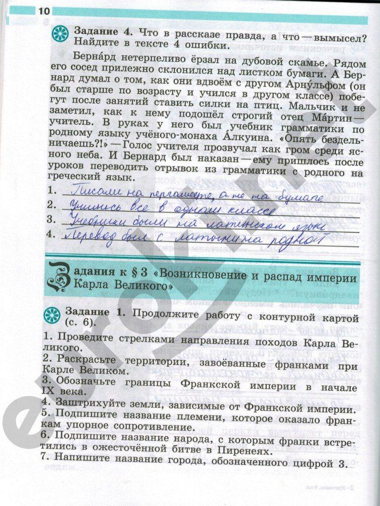 Срочно скачаь гдз по русскому языку класс ю.с пичугов