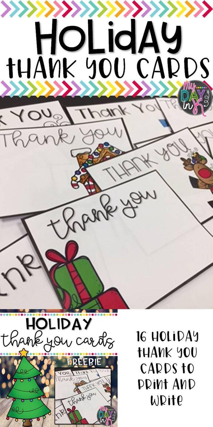 Holiday Thank You Cards Christmas kindergarten
