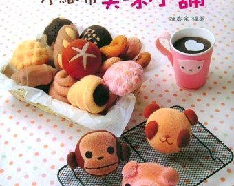 Libro di Master Collection Rio Fukuda 04 feltro di MeMeCraftwork