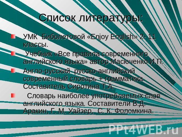 Скачать бесплатно книгу математика 6 класс автор глина янченко pdf