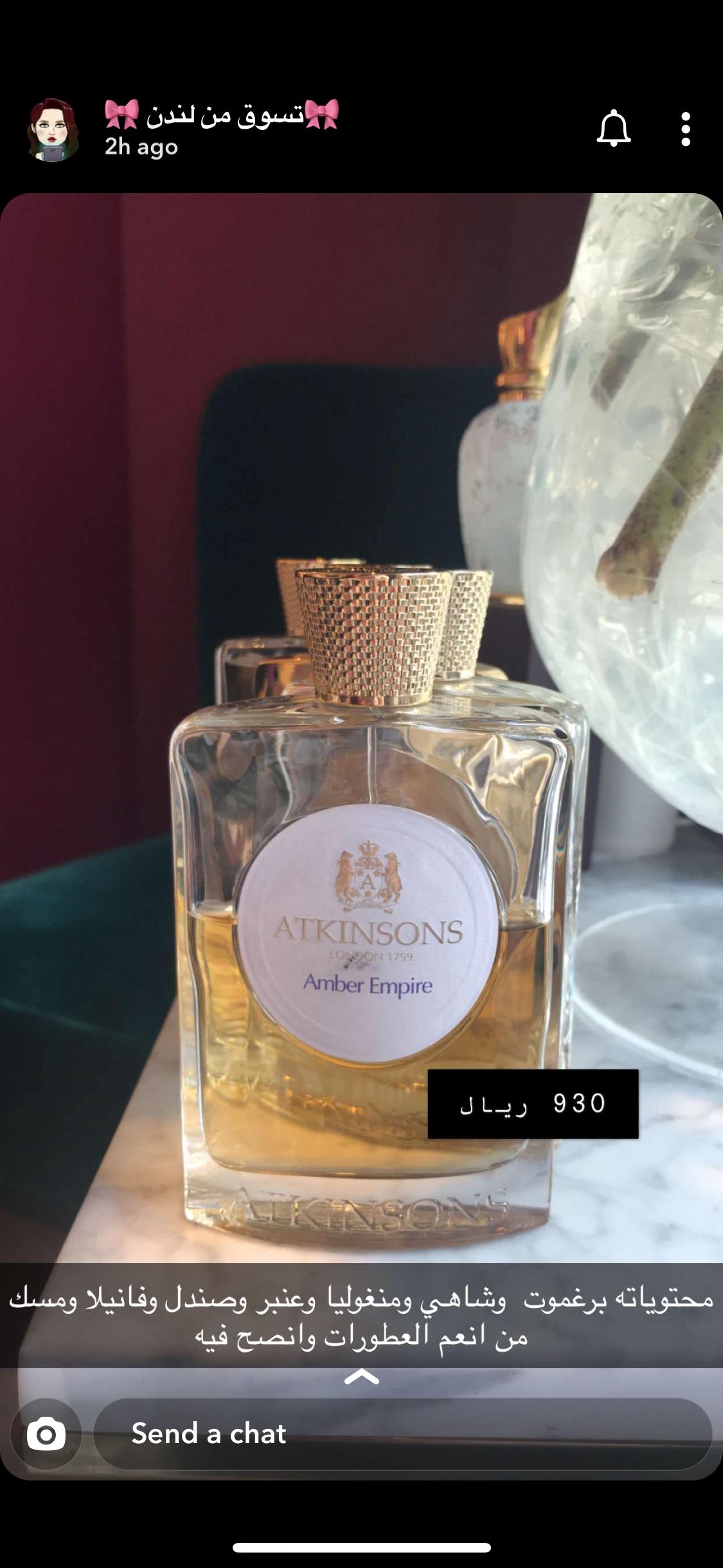 Pin By Samar Anan On عطور فرنسية Coconut Perfume Perfume Beauty Perfume