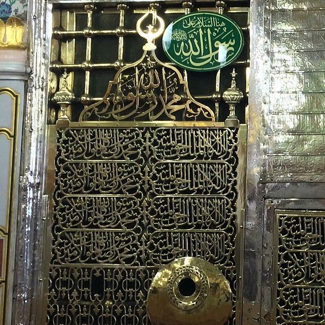 Al-Masjid al-Nabawi | المسجد النبوي | Al masjid an nabawi ...