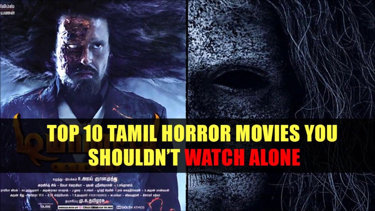 Top 10 Tamil Horror Films list You Should not Watch Alone | tamil