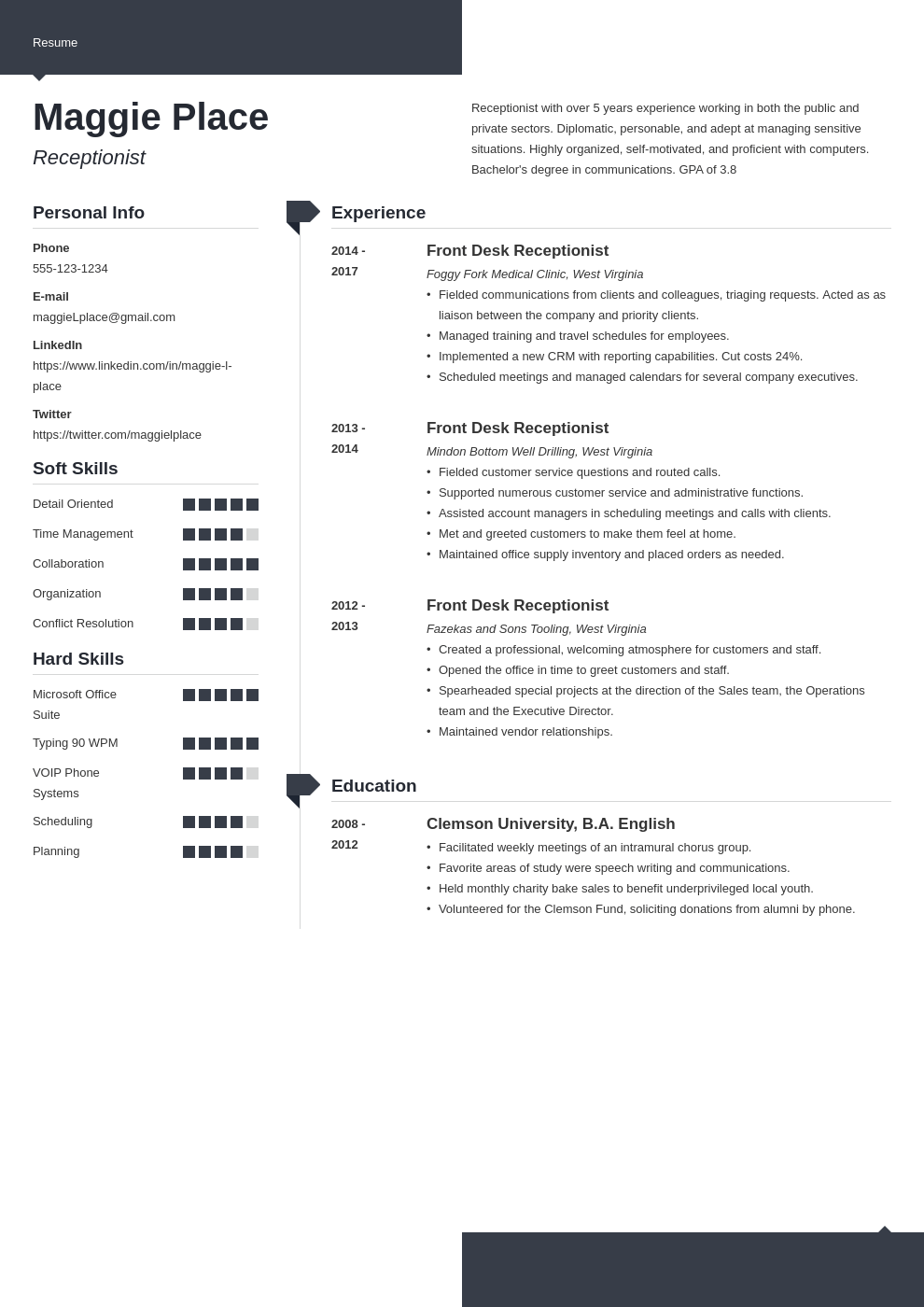 receptionist resume example template modern in 2020 Job